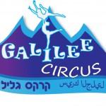Galilee Circus